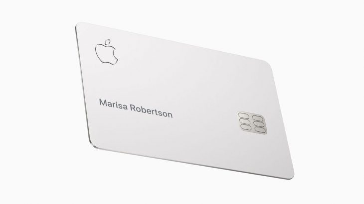 Apple Card - How to Get and Activate it